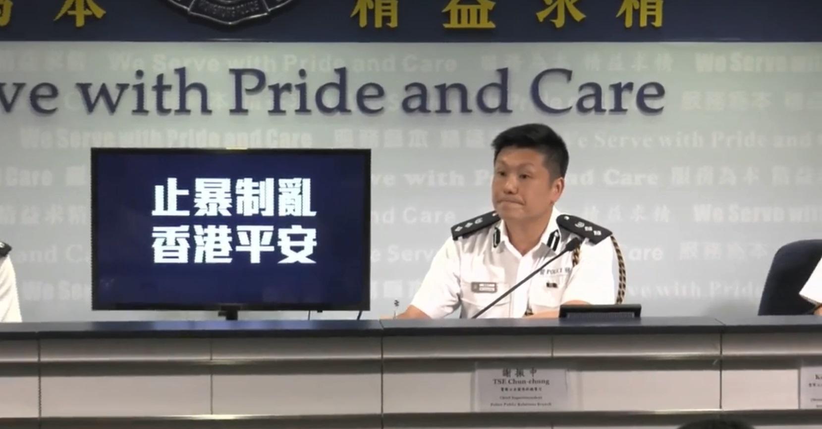 【大三罢】马鞍山男子遭火烧 警斥示威者为立场不顾人命
