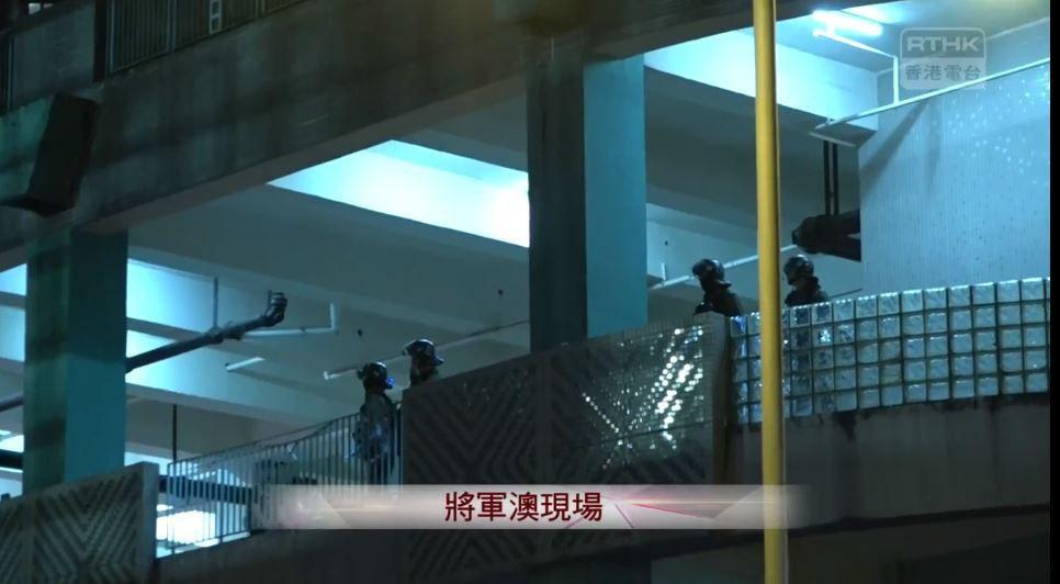 【修例风波】警方射多枚催泪弹橡胶子弹 进广明苑带走最少2人