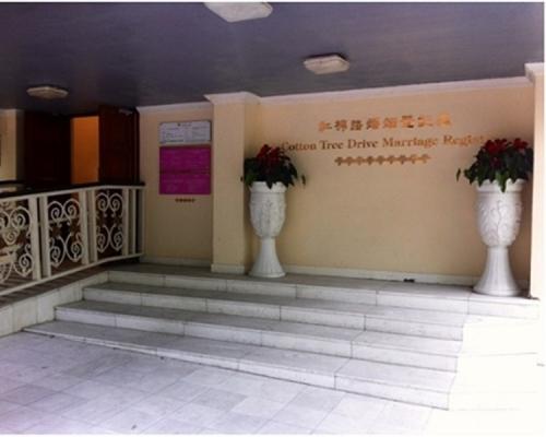 【大三罢】红棉路及大会堂婚姻登记处已于下午2时关闭