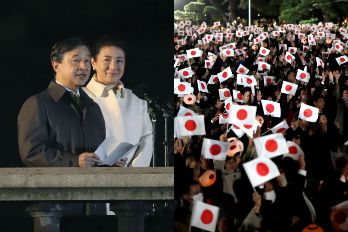 Tens of thousands celebrate Japan emperor's enthronement