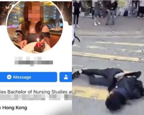 【大三罢】传资深护士擅取中枪男指纹解手机锁交警方 东区医院否认