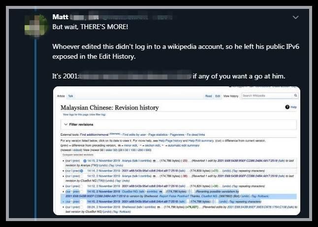 """挑衅者恶意修改Wikipedia!直指马来西亚华裔是""""狗""""、""""野种""""?"""