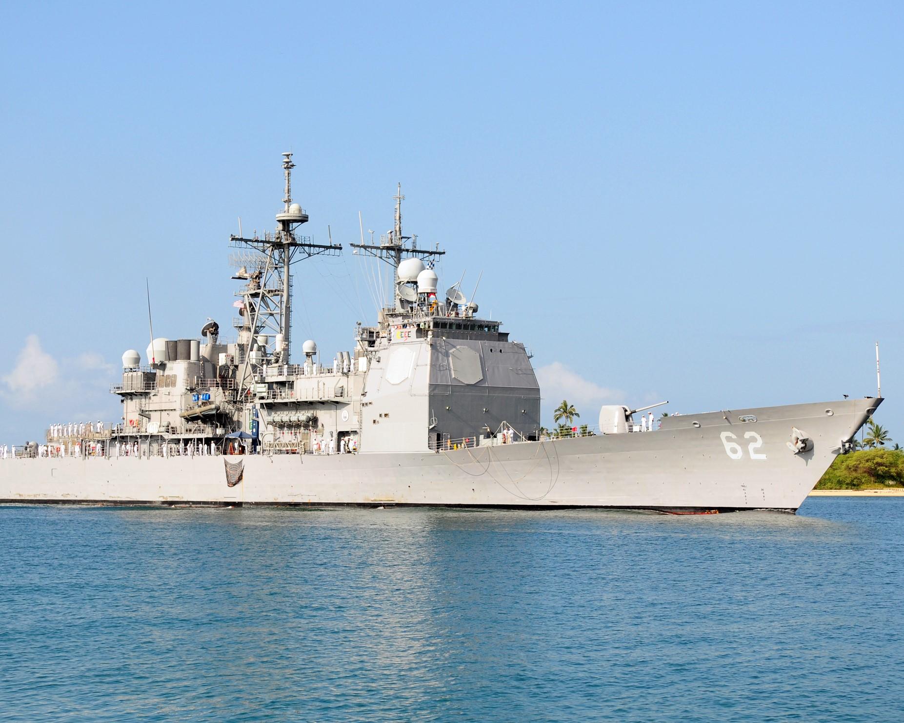 美国军舰再度穿越台湾海峡 今年第9次