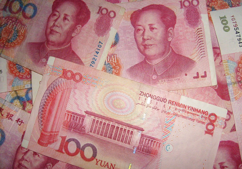 Man in China ordered to repay donation after misusing funds meant for sick son