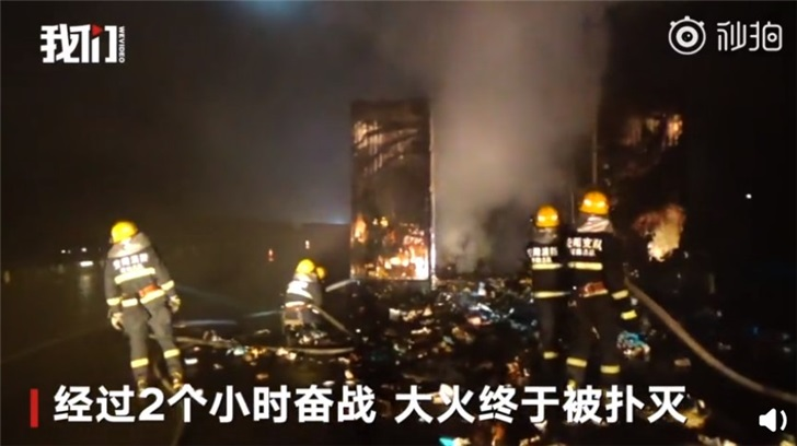 河南安阳速递货车起火 13吨货物化灰
