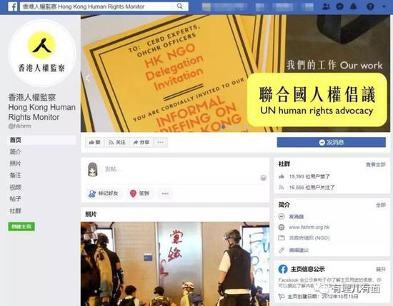 香港暴徒的酬劳曝光:「杀警」最高给2000万!