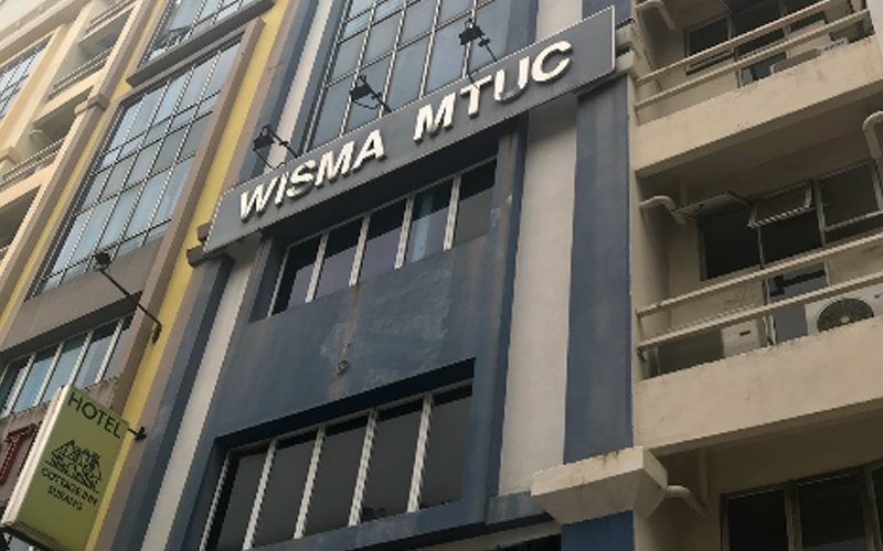 Confusion as RoS revokes suspension notice on MTUC