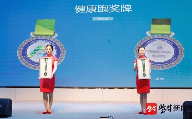 首届江北半马下周日鸣枪,奖牌啥样刚刚公布