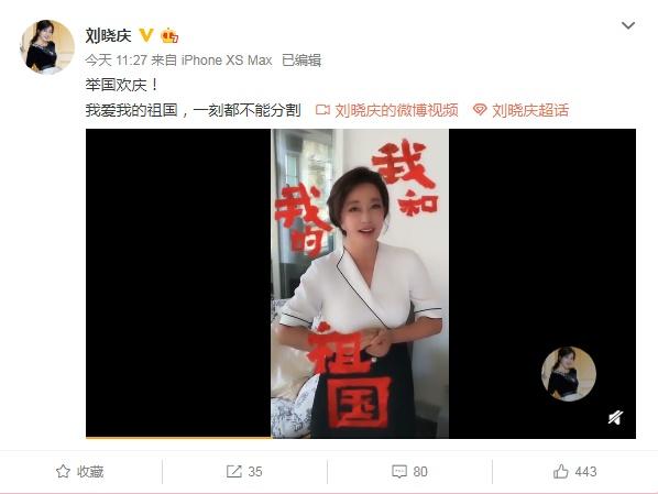 刘晓庆近照暴露年龄,为显年轻拉皮,网友:再拉耳朵就到地上了