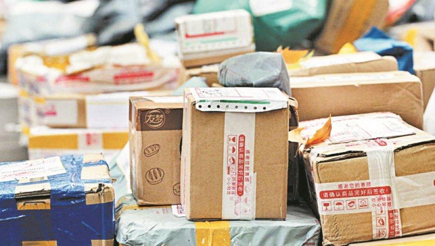 双11垃圾成灾 回收包装救地球