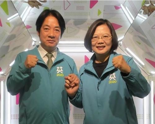 赖清德:香港反修例风波显示台湾民主更弥足珍贵