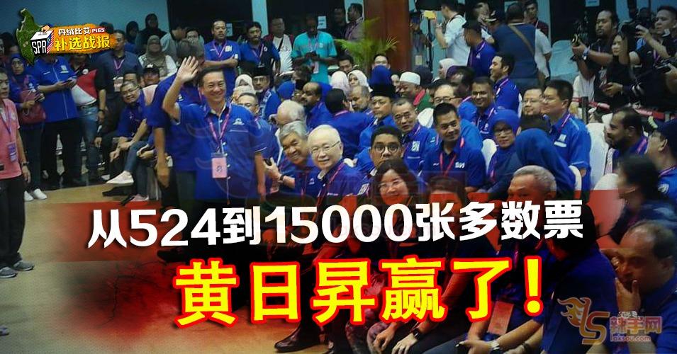 狂胜希盟1万5000张多数票!
