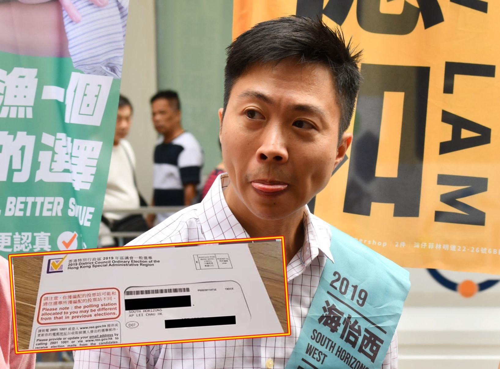 【区会选举】海怡西两单位收疑似种票邮件 收件人姓名为普通话拼音