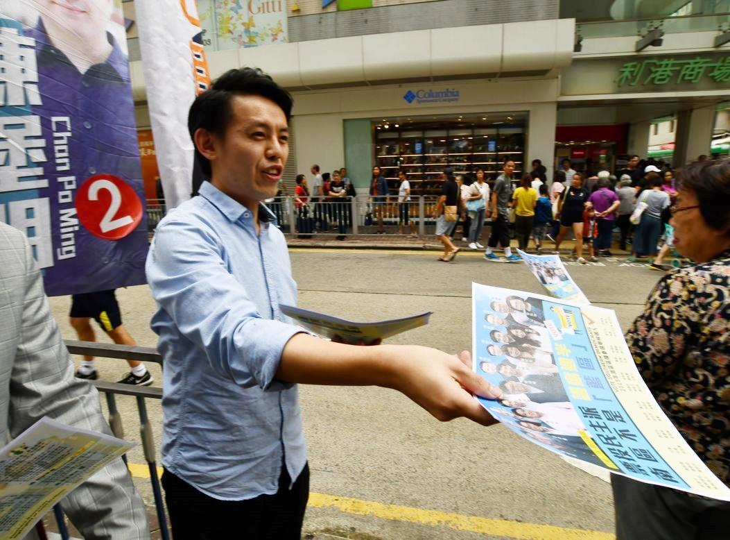 【修例风波】副主席罗健熙理大外被捕 民主党斥警方漤捕
