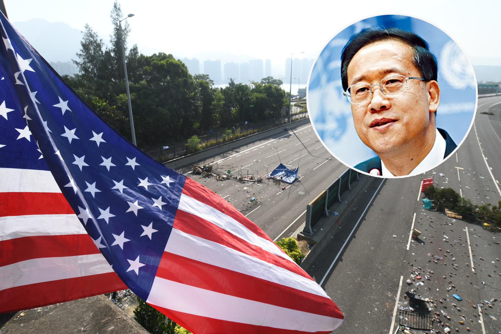 【修例风波】外交部召见美驻华官员 促美方採措施阻《人权法案》成法