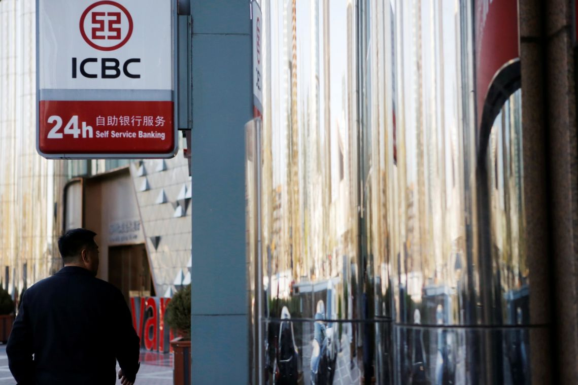 China expels former ICBC Shanghai head from Party, public office over bribery allegations
