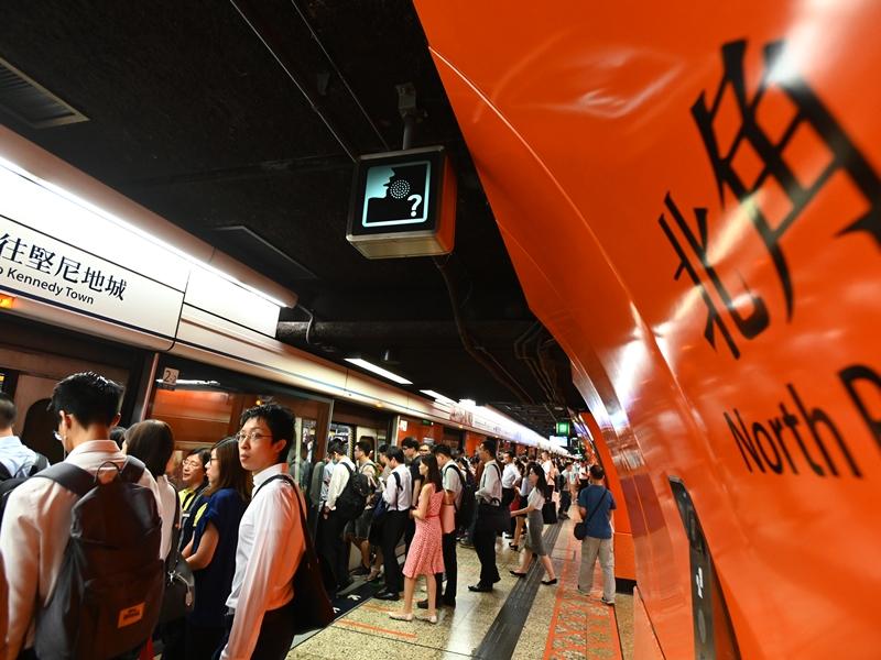 港铁:鲗鱼涌及北角站列车紧急门被打开 将军澳綫港岛綫服务一度受阻