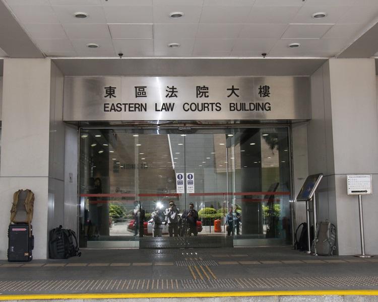 【修例风波】44人涉油尖旺暴动东区法院提堂