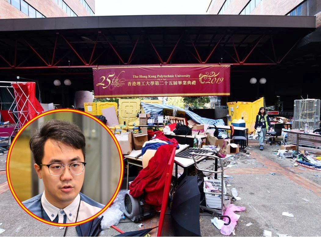 【修例风波】斥校方反应缓慢 理大学生校董李傲然吁警方停止包围