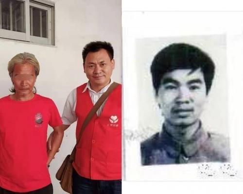 广东义工帮流浪汉寻亲 意外发现他是通缉犯