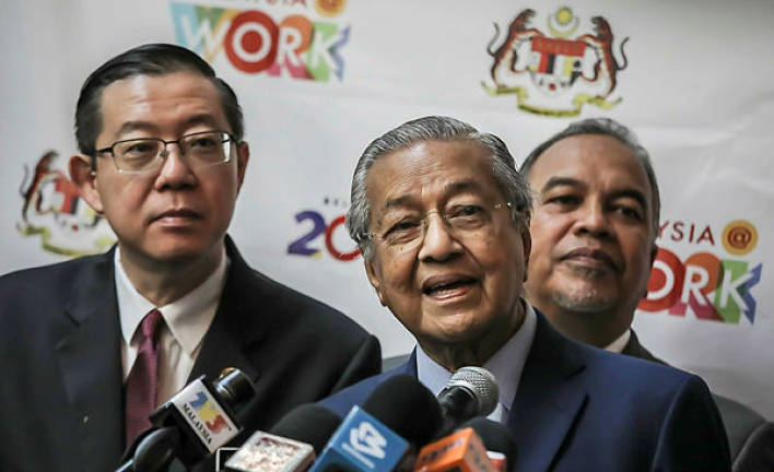 RM6.5b allocated to create more jobs over next five years: Mahathir