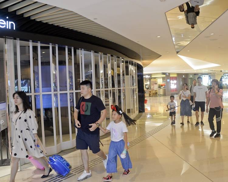 【修例风波】7.21事件4个月网民号召静坐 Yoho Mall商铺落闸