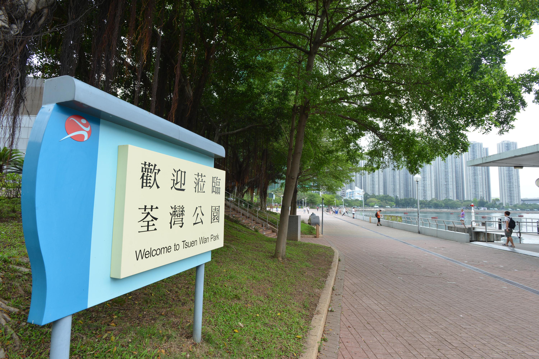 留遗书胶袋笠头吸氦气自杀 男子陈尸荃湾海滨公园