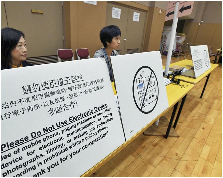 【区会选举】带同身分证投票 票站内禁用手机及拍照拍片