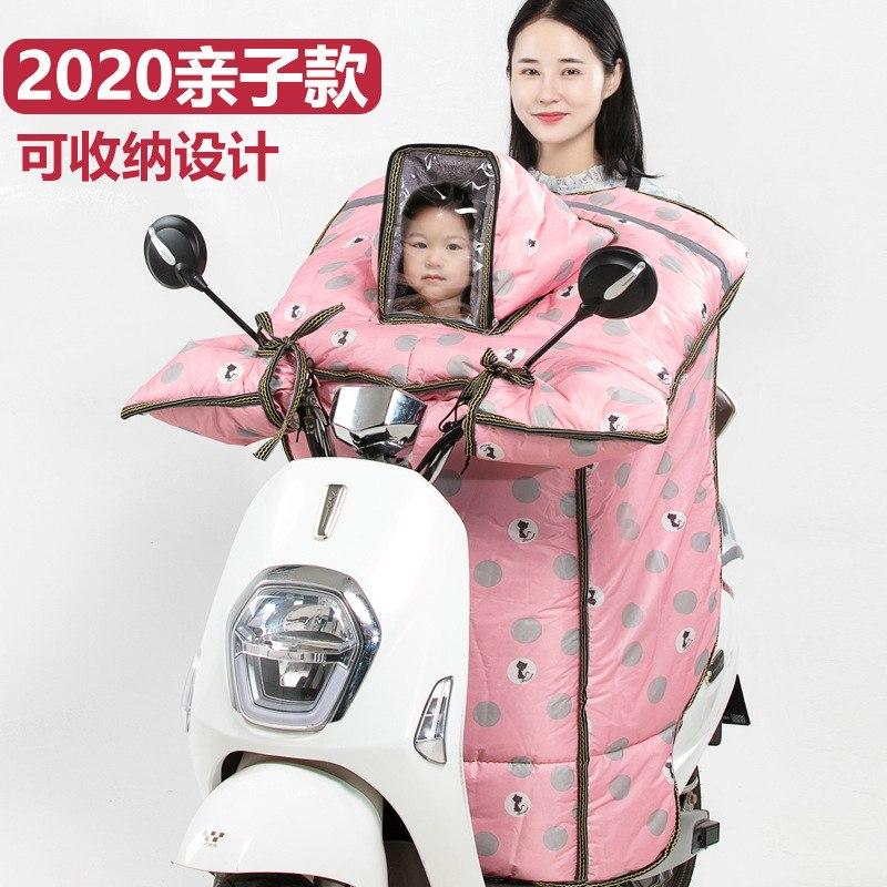 淘宝亲子装电单车用挡风被似持小孩遗照开车 吓坏日本网民