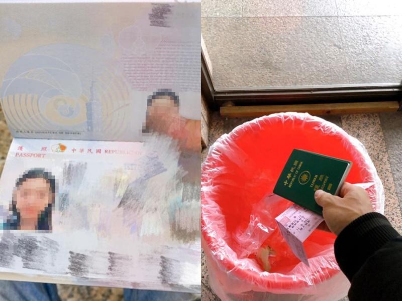 台男不满没份旅行欲扔老婆护照 网民劝阻:幹嘛做傻事