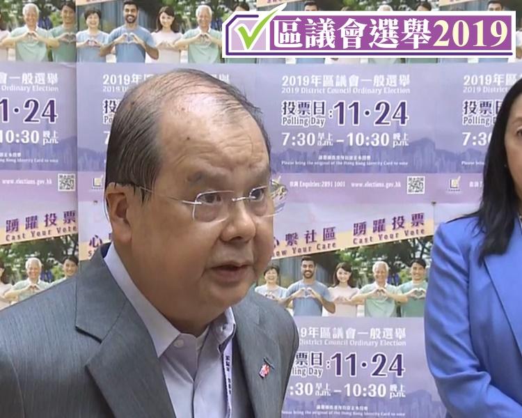 【区会选举】表明尊重选举结果 张建宗冀维持和平有序投票