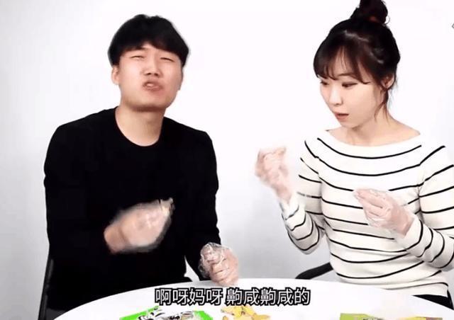 韩国人不能接受的4种中国美食,一口都不吃