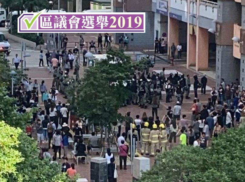 【区会选举】观塘宝达选区有人争执 防暴警一度到场巡逻