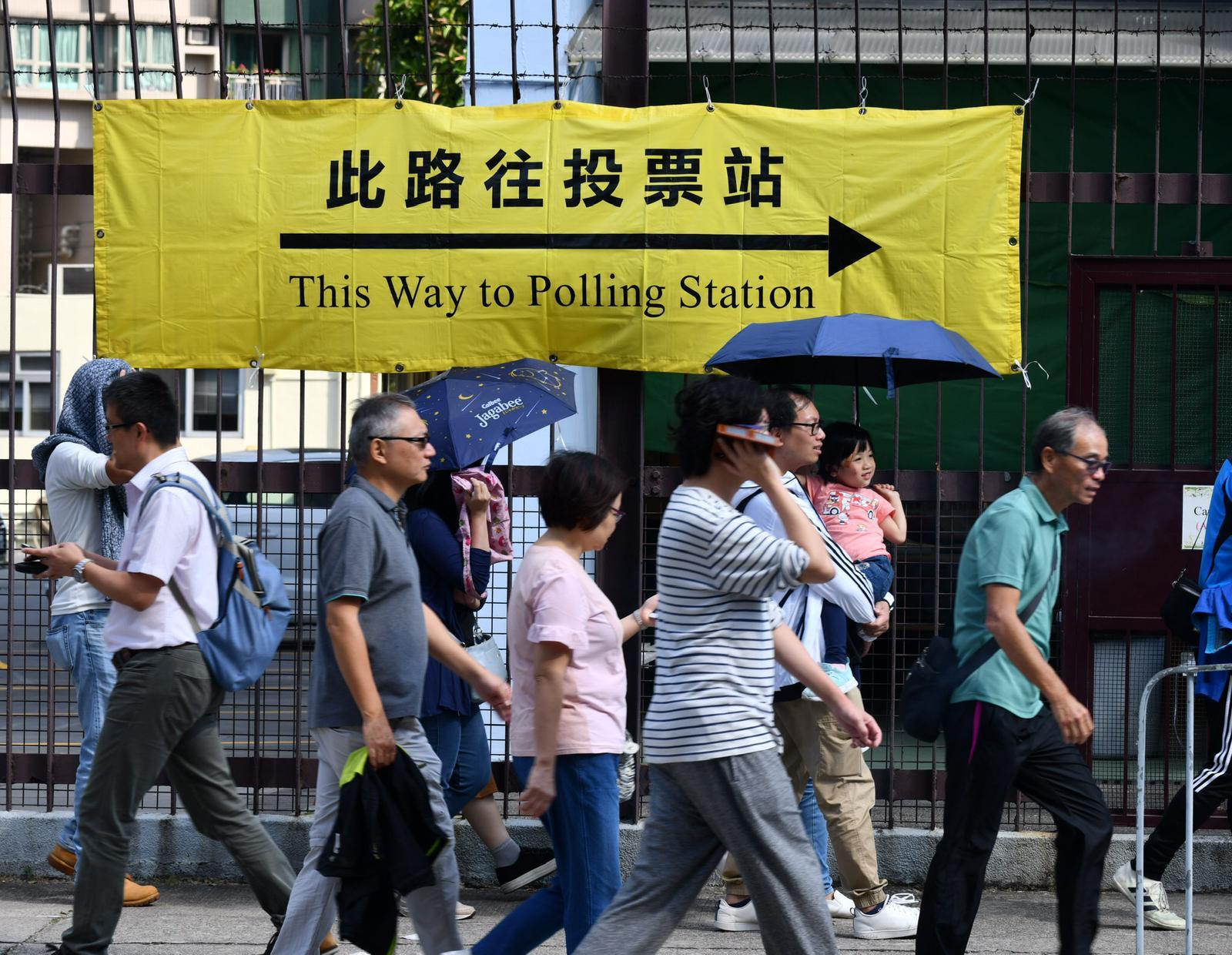 【区会选举】《人民日报》:风雨中的香港需要坚毅前行
