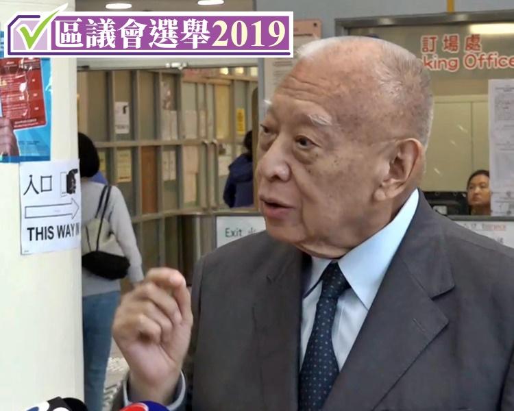 【区会选举】多向暴徒说「不、不、不」 董建华:用选票换更好未来