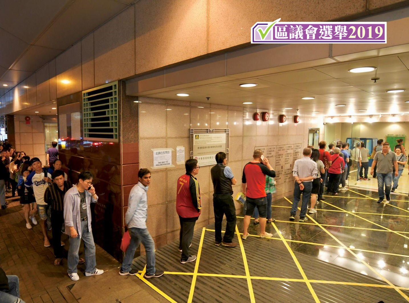 【区会选举】截至8时半逾274万人投票 投票率66.5%