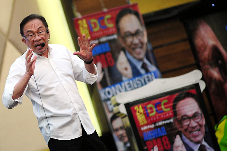 Anwar: 'No Cabinet positions for me'