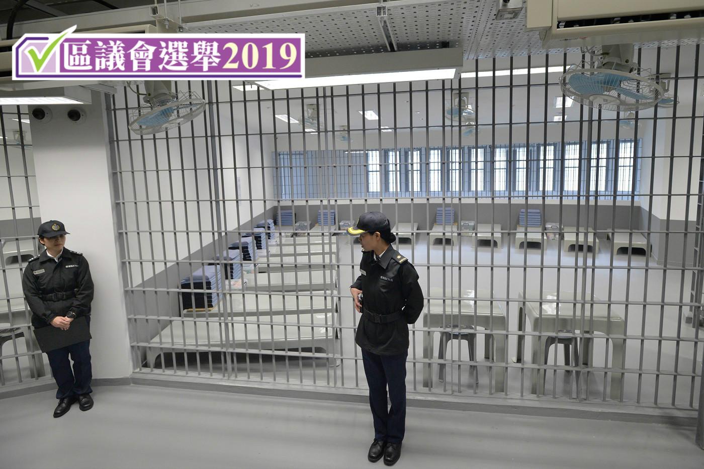 【区会选举】惩教所共有1013名选民投票