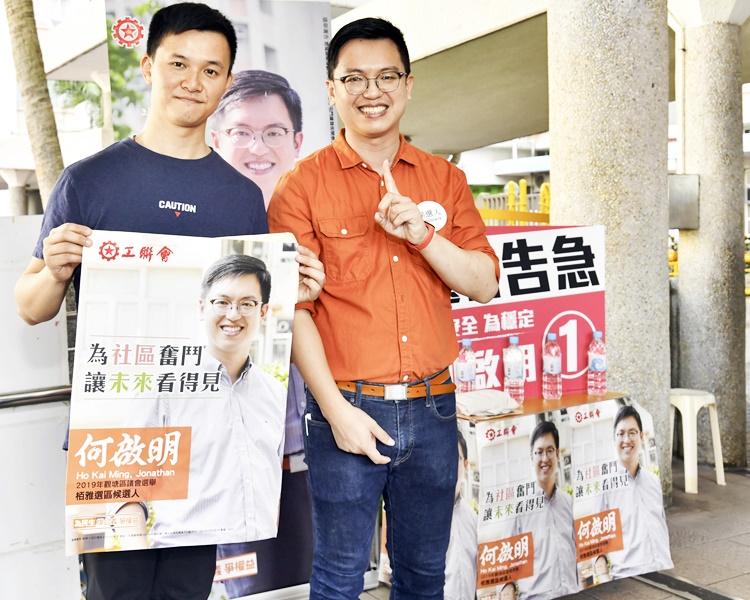 【区会选举】62人参选仅得4席未如理想 工联会:暴乱环境下非战之罪