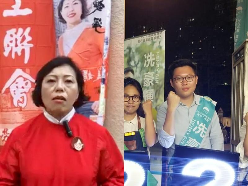 【葵青结果】麦美娟落败 指选民希望回復平静安宁