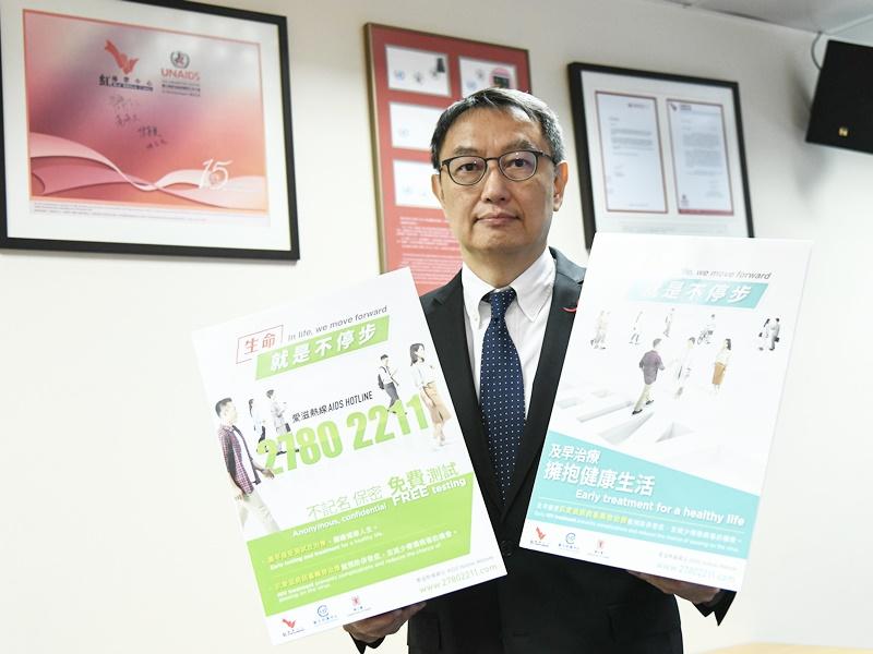本港第三季新增152宗爱滋病感染个案 累计至10150宗