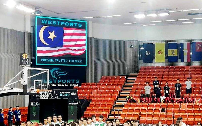 Basketball association says sorry after flag gaffe sparks anger