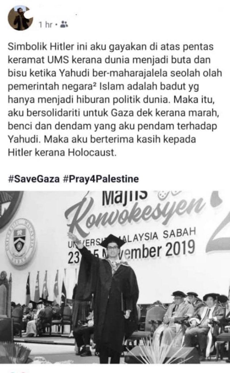 Sabah varsity graduate draws online flak for Nazi salute at convocation