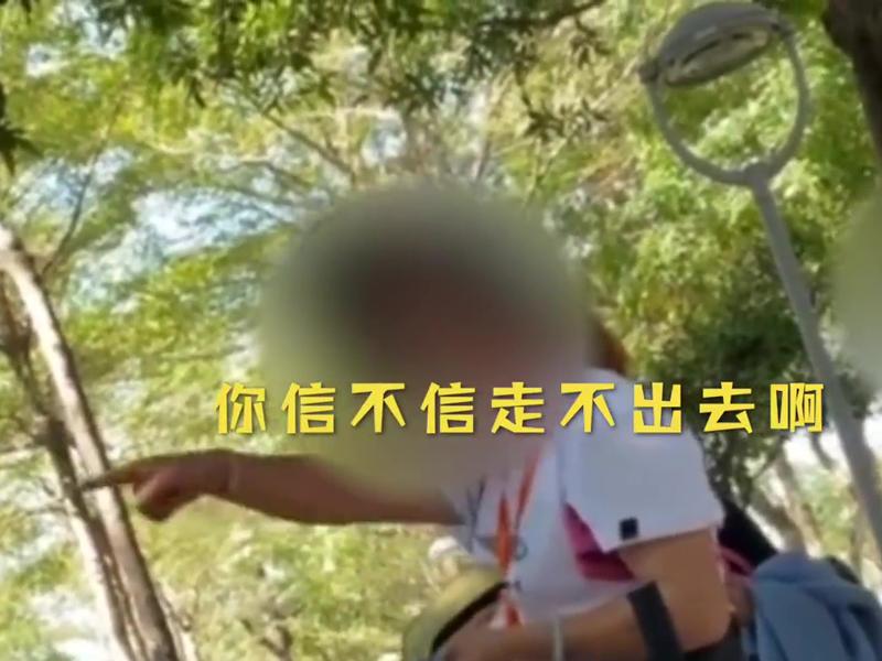 「信唔信你走唔番出去」导游恐吓拒购物游客被取消资格