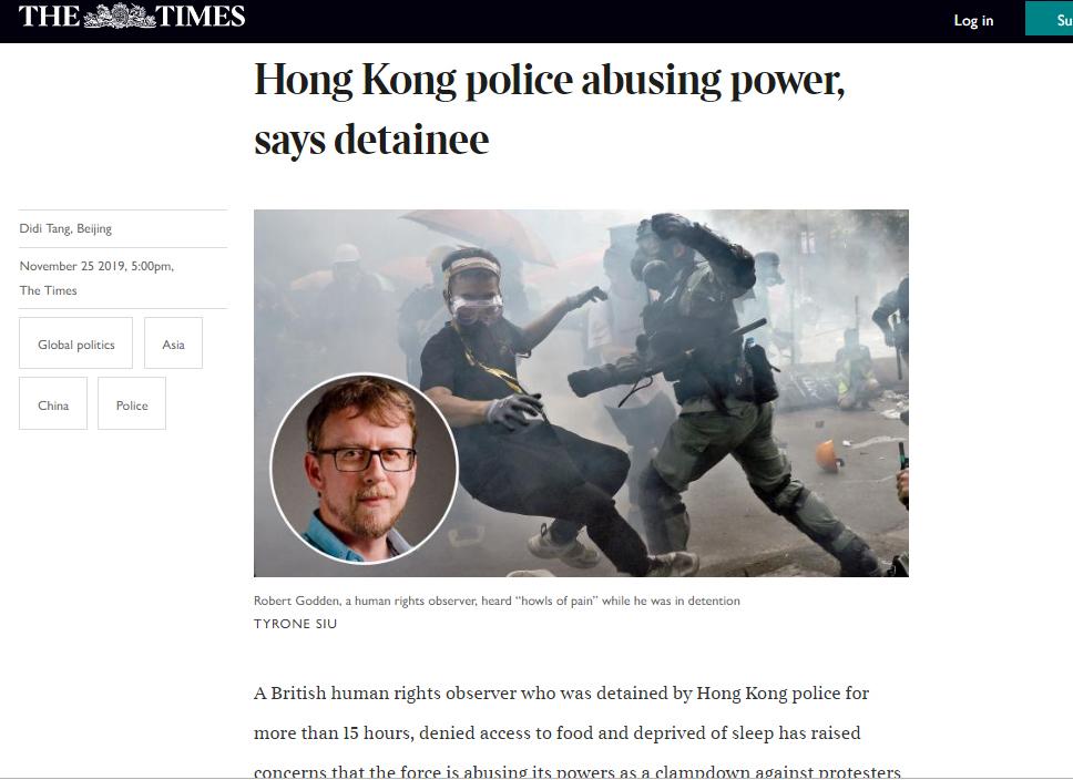 称理大外被捕扣留15小时被拒进食 英国人权监察成员:听到邻房惨叫声