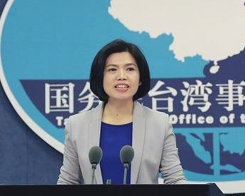 国台办新任女发言人朱凤莲亮相 警告民进党不要肆意妄为