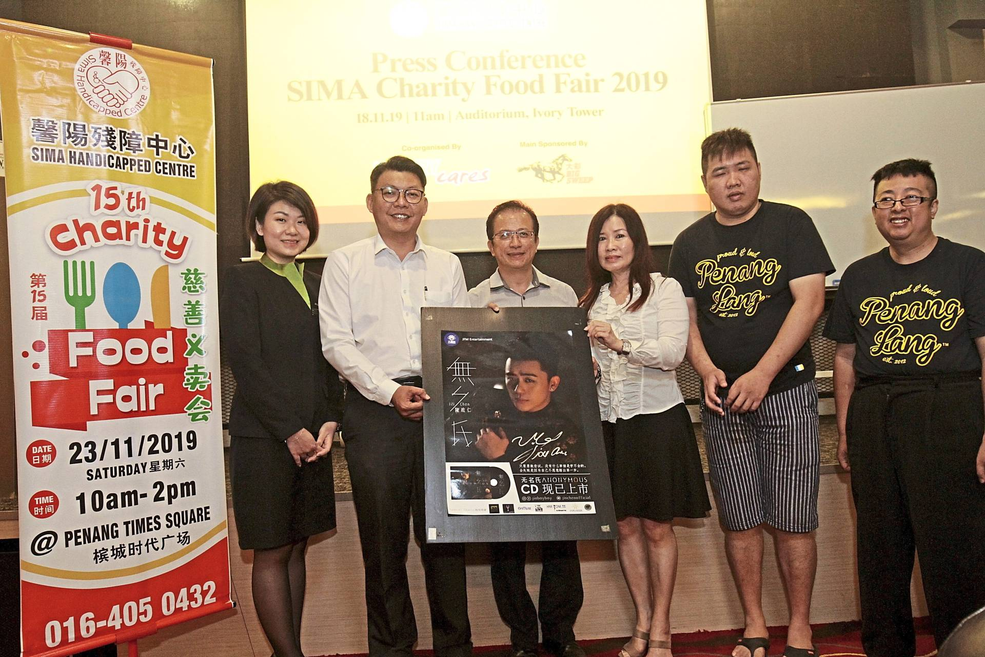 Food fair aimed at raising funds for the disabled