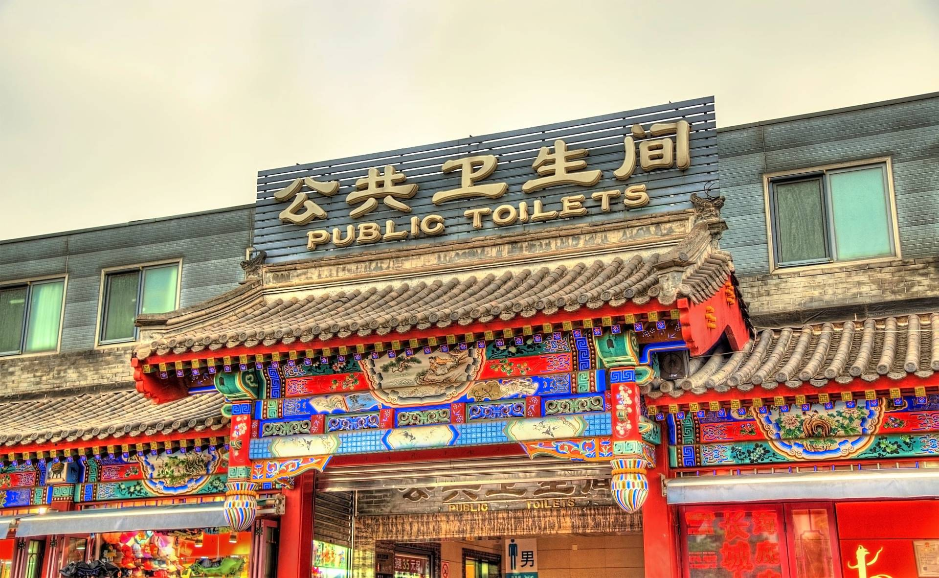 Human Writes: Reinventing the humble toilet