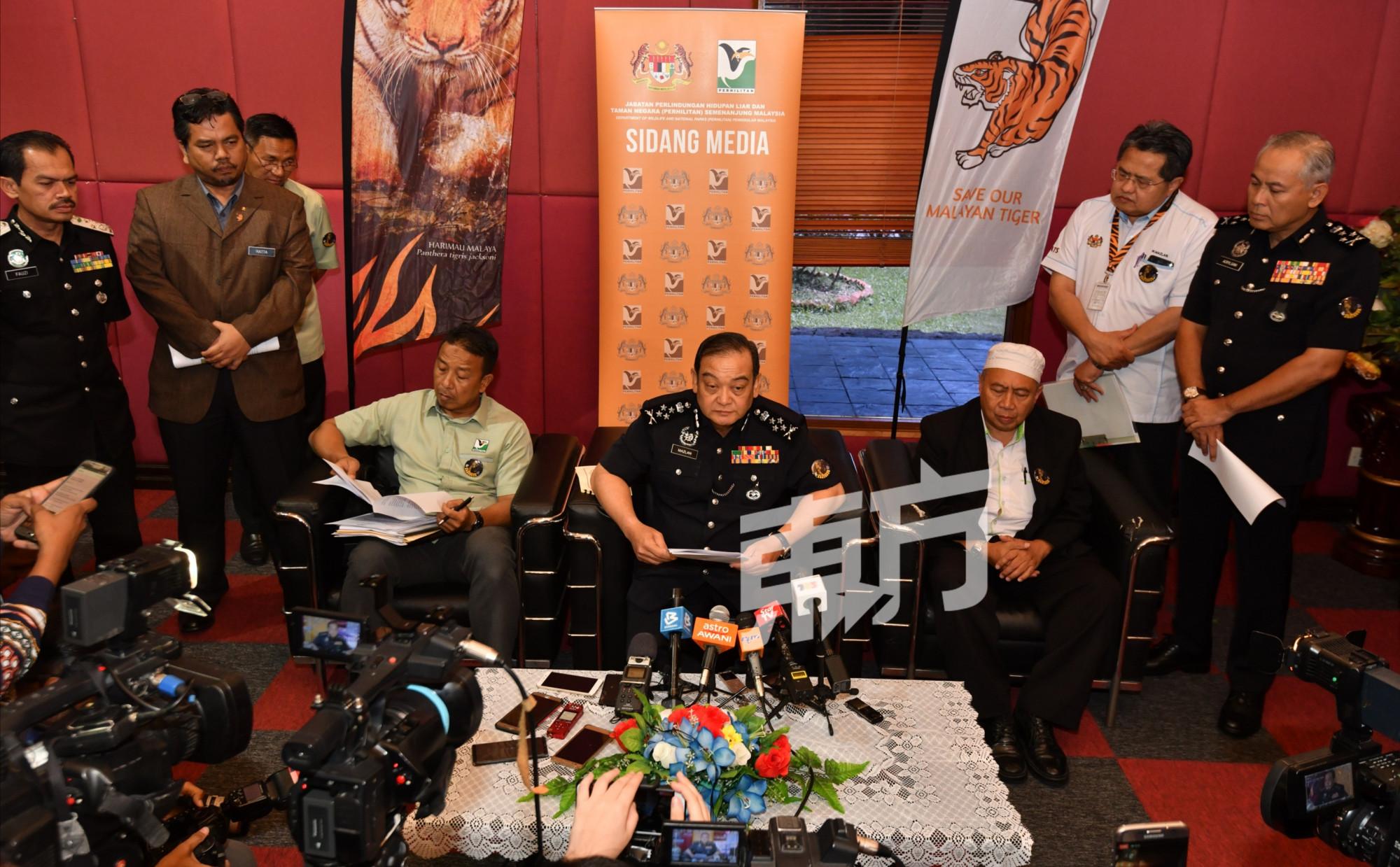 警捕4本地非法捕猎者 充公24万现款