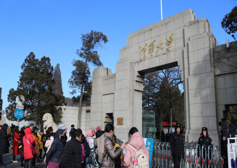 For the first time, 4 of top 10 Asian universities are in China